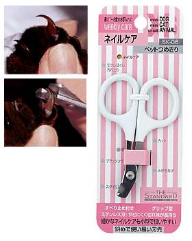 爪切り~お手入れの必需品