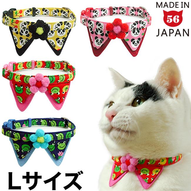 やわらかデニム動物プリントちょこえり猫首輪 Lサイズ かわいい襟付き 猫用首輪 蝶ネクタイ