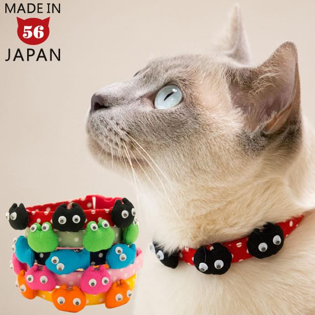 あわせてぷにゅぷにゅ3ぷにゅぷにゅおしゃれ猫首輪 価格 交渉 商舗 送料無料 猫用首輪