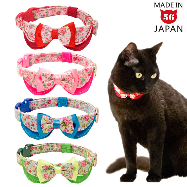 もっとちょこえり猫首輪 フラワーブーケ かわいい襟付き 初売り 公式サイト 猫用首輪