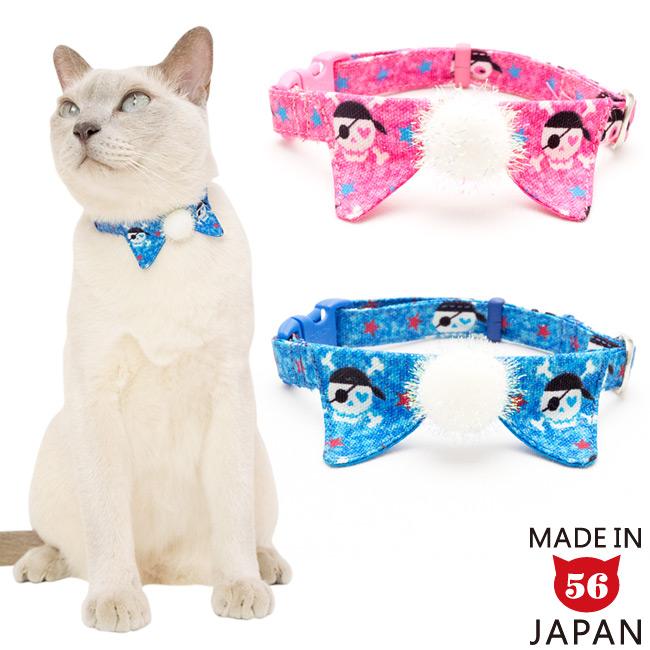 ちょこえり猫首輪 ラメボンテンとドクロちゃん かわいい襟付き 猫用首輪