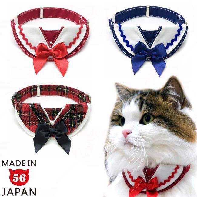デカちょこ猫首輪 セーラー21 猫用首輪 オンラインショップ 贈答