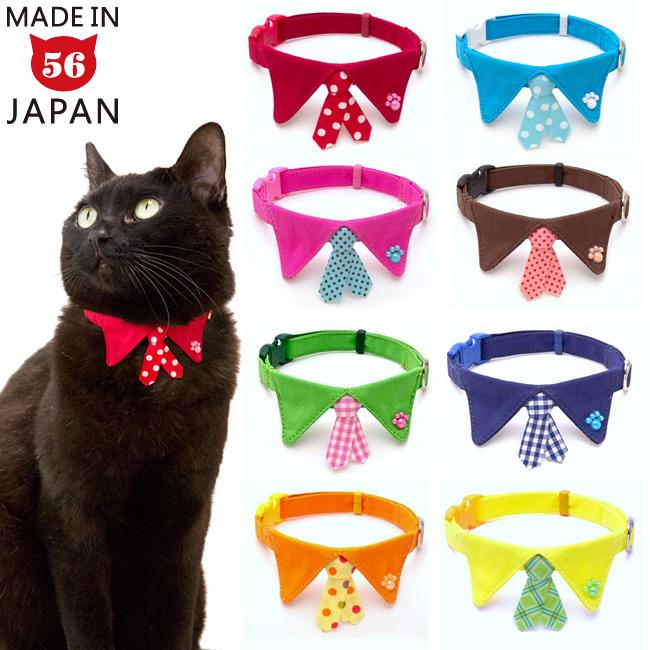 ちょこタイ猫首輪 ラッピング無料 ハンサムスタイル肉球バージョン 最新アイテム 猫用首輪 かわいい襟付き
