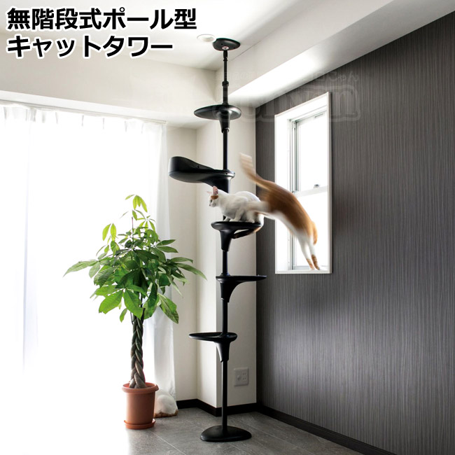 OPPO CatForest キャットフォレスト ブラック バケットシェルフ付き 本体セット キャットタワー