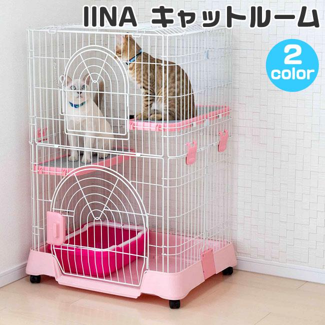 【送料無料】【IINA キャットルーム】 猫用ベッド ねこ用ベッド ネコ用 【特箱】
