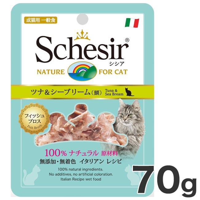 Schesir シシア 誕生日 送料無料 お祝い 猫 キャット ツナシーブリーム 鯛 ブロス 70g スープ C585 タイプ 猫用 15855
