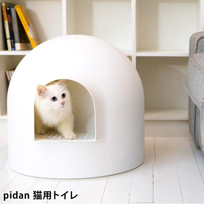氷雪ハウス イグルー 大特価!! のようなドームタイプ猫用トイレ pidan 猫用 ドーム型 トイレ Box キャットトイレ Cat Litter Igloo 07219 好評 ピダン