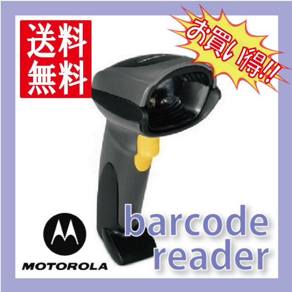 送料無料 レーザー バーコードリーダー 格安 モトローラ (MOTOLORA) DS6708 M39M