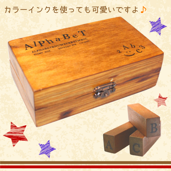 Rubber Stamp Alphanumeric Character Tree M39M That The Fixed Form Outside Gives Glory To An