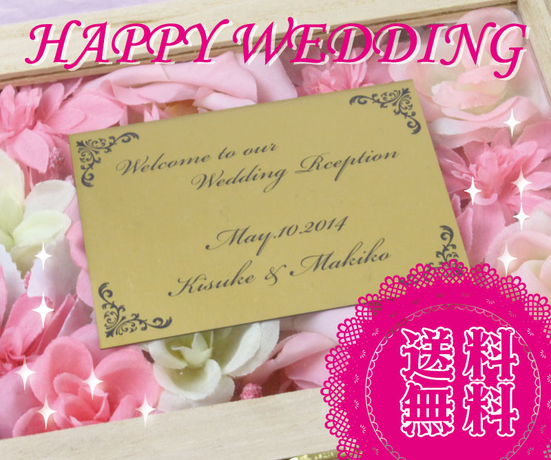 Silver Marriage Type Stamp Building Opening Memory M39M Ngift02P03Dec16 Which A Wedding Plate Welcome Board The Name Enter Is More Than 5000 Yen