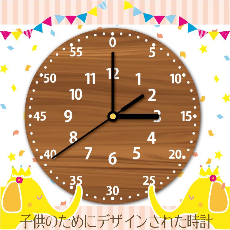 Mammy Shop Rakuten Global Market Excellent Case For Free Clock