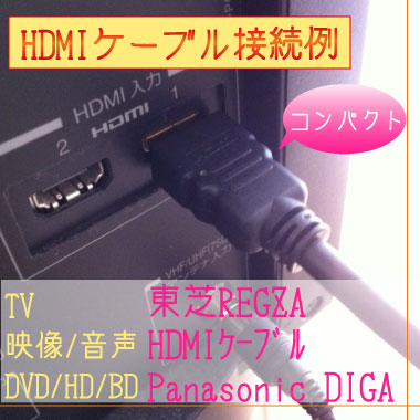 【RCP】 Cタイプ 3D対応 ミニHDMIケーブル M39M (ブラック) 1080pフルHD対応 miniHDMI ゴールド端子 10m