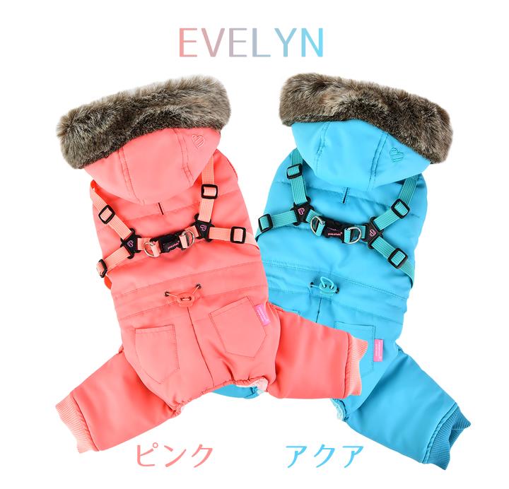 犬用 洋服「EVELYN」(カラー:ピンク/アクア)パピア puppia