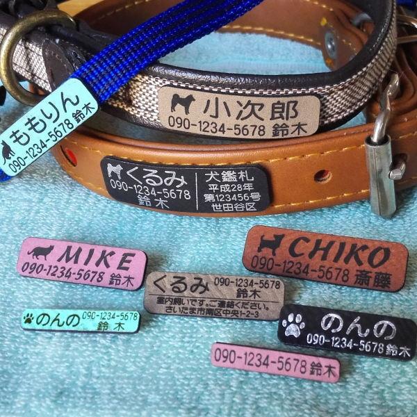 首輪に貼る革製の迷子札、猫のシルエットは29種から。住所やメッセージも入ります。※メール便なら送料無料に。 首輪に貼付け・革製迷子札・猫 (メール便なら→)【送料無料】