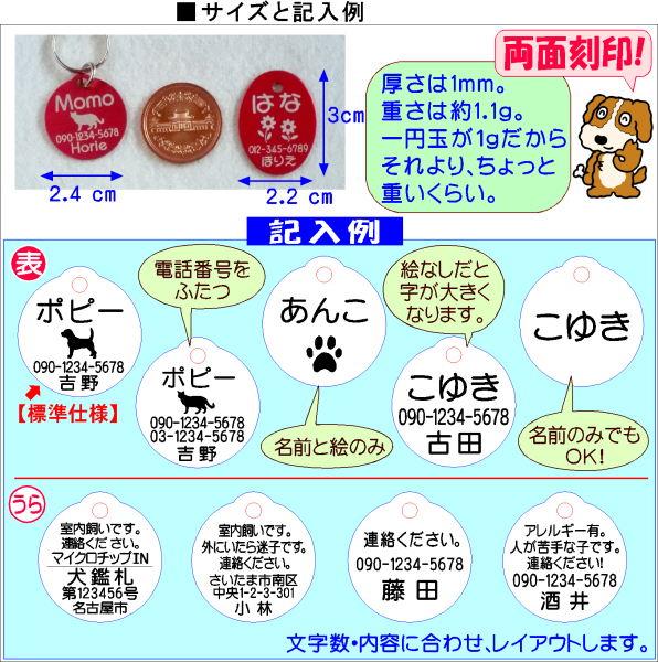 猫の迷子札・アルミ製・丸(メール便なら→)【送料無料】
