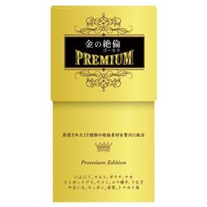 マカ サプリ 精力 増大 サプリメント 金の絶倫ゴールドPREMIUM 50粒 送料無料 メール便 n251601