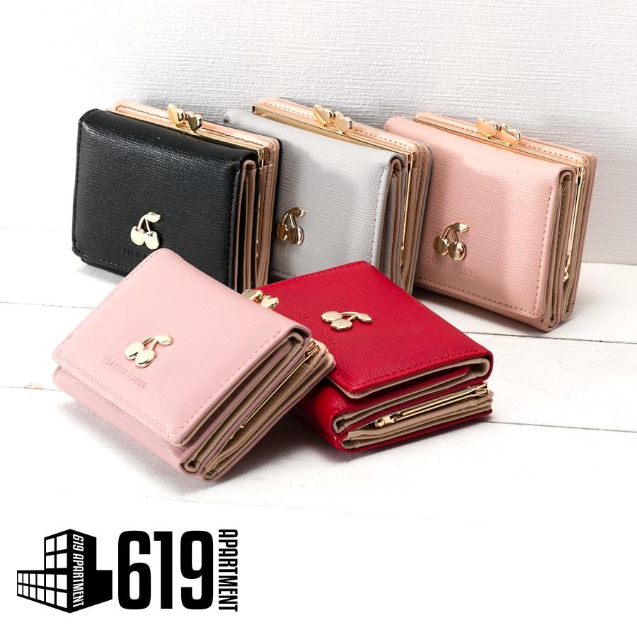 ポケットに入れて携帯できる小型のお財布、1万円で買えるおすすめを教えて!
