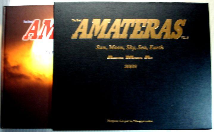 【中古】AMATERAS vol.12 A.M.A.作品年鑑 2009
