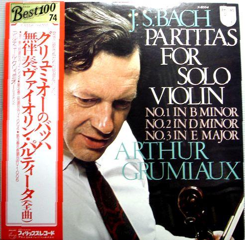 【中古LPレコード】グリュミオーのバッハ 無伴奏ヴァイオリン・パルティータ(全曲)