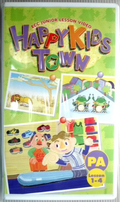 SEAL限定商品 中古 HAPPYKIDS TOWN 年末年始大決算 PA Lesson1-4 コンデション=ほぼ新品 家庭学習用ビデオ VHS