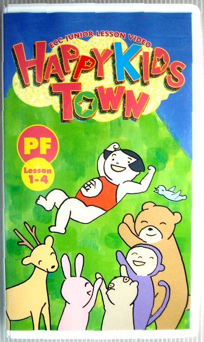 優先配送 中古 HAPPYKIDS TOWN PF VHS 信用 コンデション=非常に良い Lesson1-4 家庭学習用ビデオ