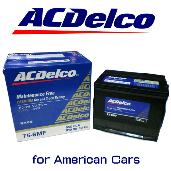 ACデルコ バッテリー 75-6MF アメ車 シボレー カマロ コルベット トランザム