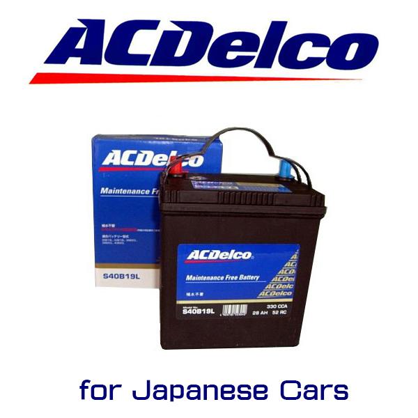 【New Yearセールスペシャルプライス】ACデルコ バッテリー SMF40B19L/ホンダ/ニッサン/フィット/キューブSUV