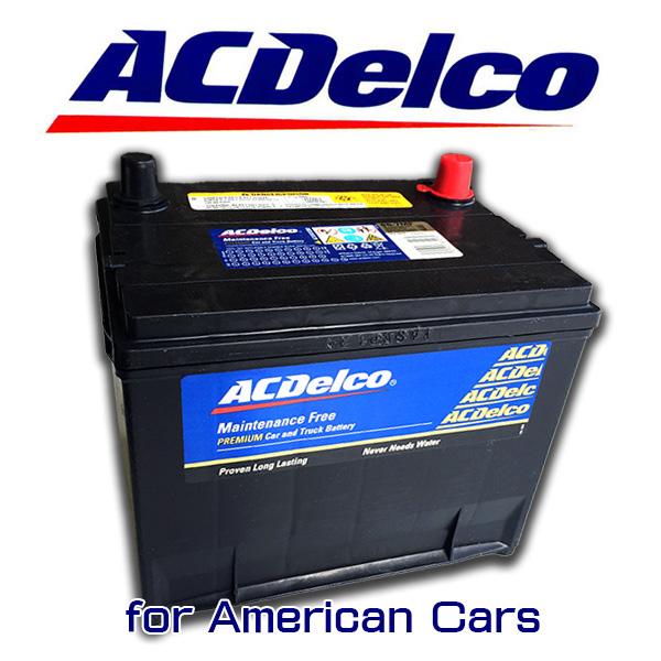 Ac Delco Battery >> 6degrees Online Ac Delco Battery 86 7mf American Car Hummer H3