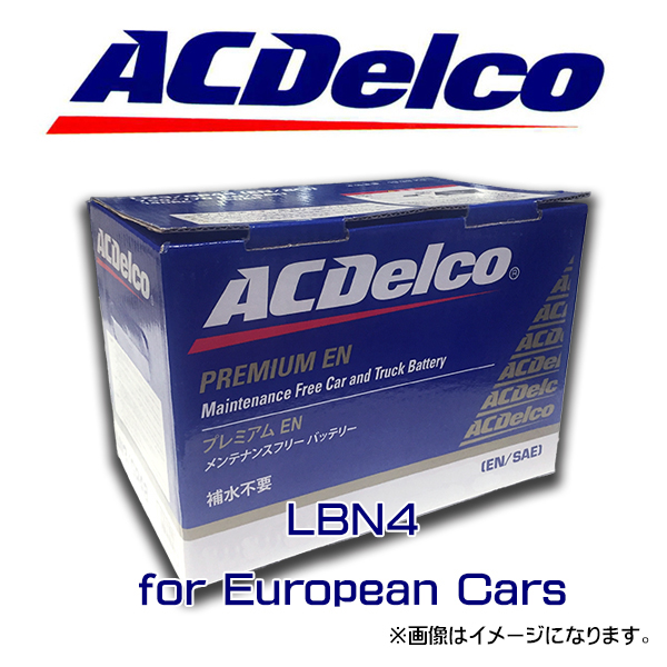 Ac Delco Battery Lbn4 American Car Dodge Charger Magnum Chrysler 300 C 02p01oct16