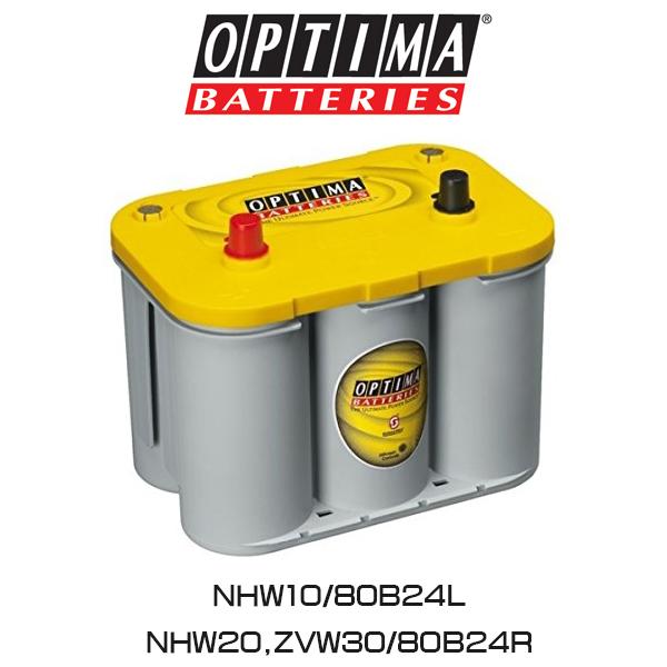 Optima Yellow Top Prius Adaptive Battery 80b24lr