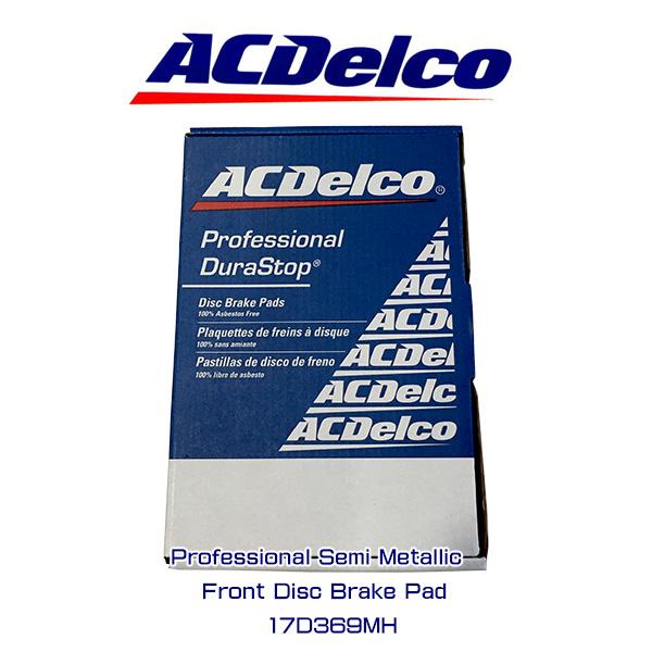 AC Delco ブレーキパッド 17D369MH シボレー GMC アストロ サファリ AWD