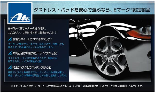 VW GOLF7 2.0 GTI Peformance/2. 0 R프런트용 ATELD2764저다스트아테브레이키팟드포르크스워겐고르후