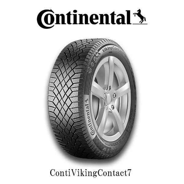 【4本セット送料無料】Continental ContiVikingContact7 205/55R16 Winter Tire コンチネンタル スタッドレスタイヤ 4本セット ホンダ トヨタ ニッサン