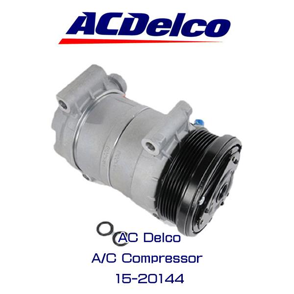AC Delco A/C Compressor コンプレッサー 15-20144 シボレー アストロ GMC サファリ