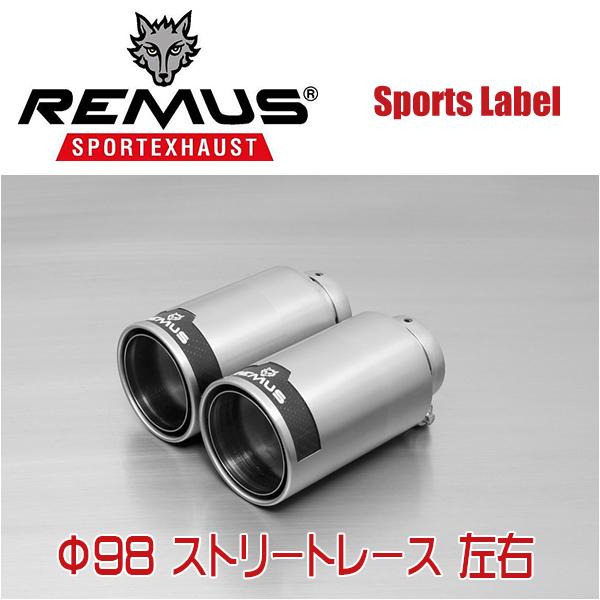 REMUS SPORTS LABEL EXHAUST GOLF6 GTI/GTI エディション35/専用テール単品 Φ98 ストリートレース 左右/0026 98C