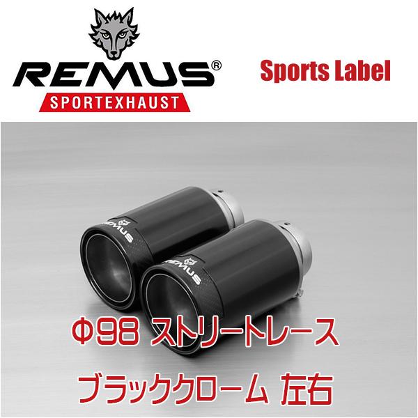 REMUS SPORTS LABEL EXHAUST GOLF6 GTI/GTI エディション35/専用テール単品 Φ98 ストリートレース ブラッククローム 左右/0026 98CB