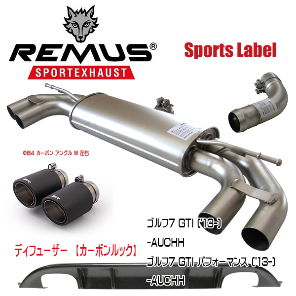 REMUS SPORTS LABEL EXHAUST GOLF7 GTI/GTI performance /955113 1500/955213  0000/0046 83CTS/951401 HES