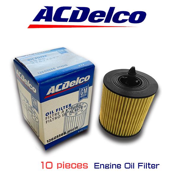 【お買い得10個セット!】ACデルコ エンジンオイルエレメント PF457G シボレー キャプティバ HHR ポンティアック ソルスティス