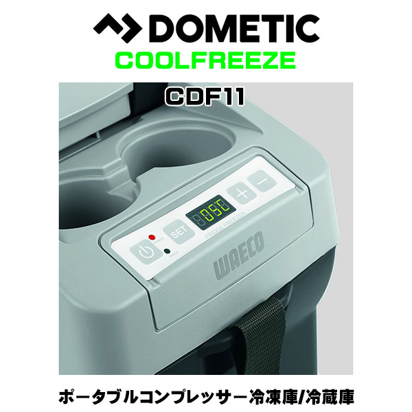 Portable compressor freezer / refrigerator CDF11 refrigerator portable air  conditioner box for the DOMETIC (ドメティック) vehicle installation