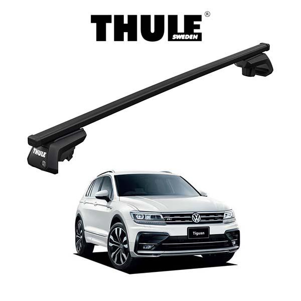【THULE正規販売店】 VW ティグアン TIGUAN '17y~(ルーフレール付き車) スクエアバー ルーフラック 『車種別セット』THULE Base carriers (スーリーベースキャリア) キャリアラック パーツ