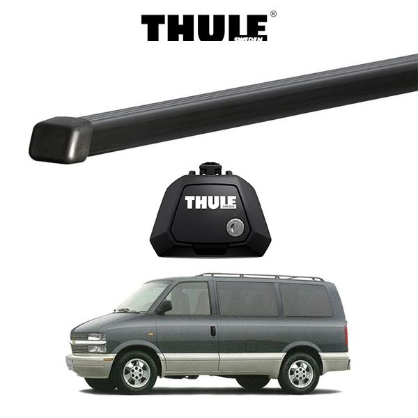 『車種別セット』THULE Base carriers (スーリーベースキャリア)スクエアバー・CHEVROLET ASTRO シボレー・アストロ (ルーフレール付き) キャリアラック