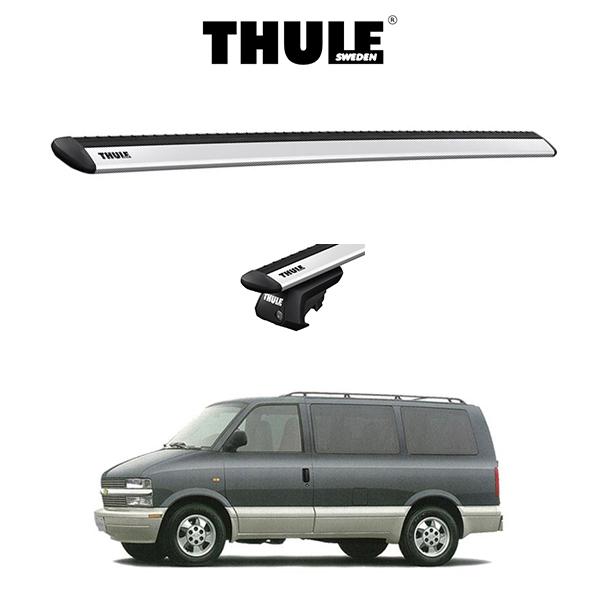 『車種別セット』THULE Base carriers (スーリーベースキャリア)ウイングバーEVO・CHEVROLET ASTRO シボレー・アストロ (ルーフレール付き) キャリアラック