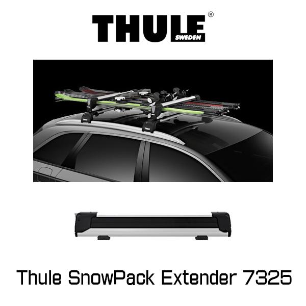 Thule SnowPack Extender 7325(スーリー・スノーパックエクステンダー) TH7325キャリアラック アウトドア ウィンター