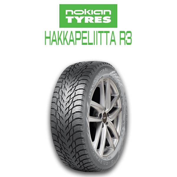 【送料無料・4本セット】nokian HAKKAPELIITTA R3 225/60R16 Winter Tire ノキアン スタッドレスタイヤ メルセデスベンツ Sクラス BMW 5シリーズ アウディ A8