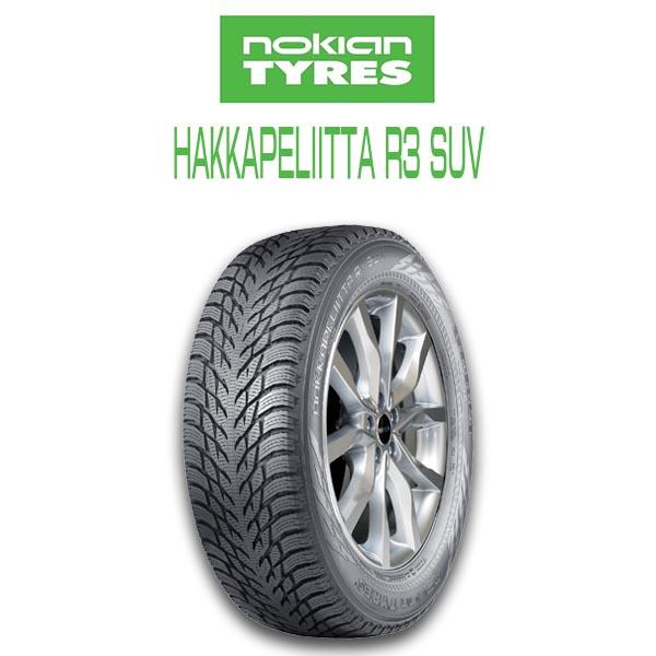 BMWジャパン承認 【送料無料・4本セット】nokian HAKKAPELIITTA R3SUV 255/55R18 Winter Tire ノキアン スタッドレスタイヤ