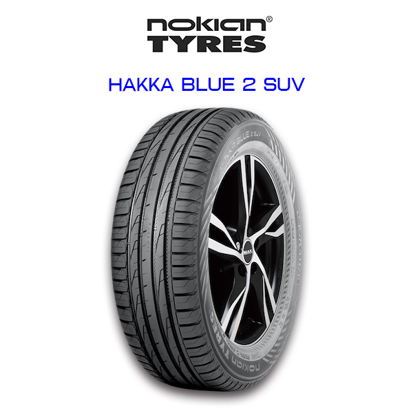 【送料無料】nokian HAKKA BLUE 2 SUV 235/60R18 Summer Tire ノキアン サマータイヤ レクサスRX マツダ CX-7 ベンツ GLC アウディ Q5 ボルボ XC60 XC90