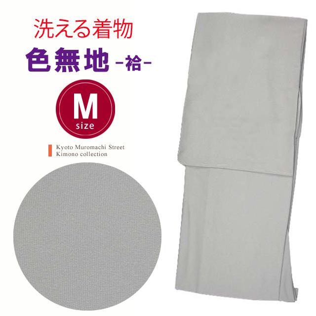 洗える着物 色無地 袷 裄66cm きもの AL完売しました kimono 通販 Mサイズ トラスト 女性用 銀灰 ちりめん生地の色無地 販売
