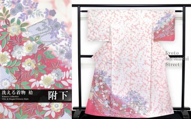 付下げ 仕立て上がり 日本製 洗える着物 袷の附下げ(合繊)「ピンク系、辻が花」ATL698