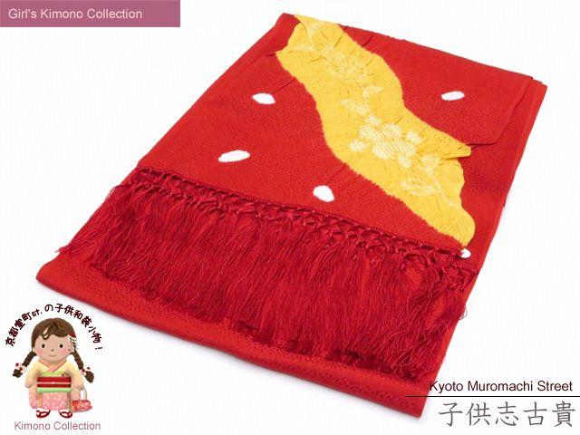 【七五三 しごき】 和装小物 正絹 絞り柄の子供志古貴「赤&山吹、花柄」SGK189