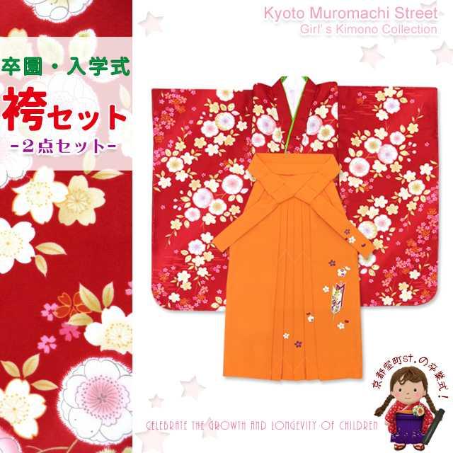 卒園式・入学式、七五三に 女の子用 こども袴セット 総柄の着物(合繊)「赤 梅と桜」と刺繍袴「オレンジ」のセットOYM586yso
